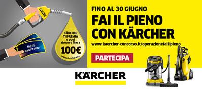 karcher_banner